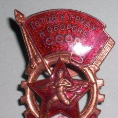 Militaria: INSIGNIA OLIMPICA PARTIDO COMUNISTA RUSIA. Lote 51179414