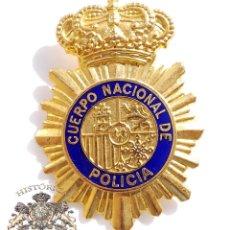 Militaria: PLACA POLICIA NACIONAL PARA GORRA. Lote 88575566