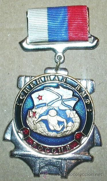 INSIGNIA MEDALLA BUCEADORES DE COMBATE DE RUSIA (Militar - Insignias Militares Internacionales y Pins)