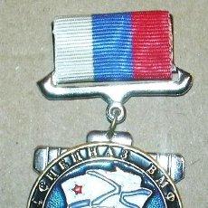 Militaria: INSIGNIA MEDALLA BUCEADORES DE COMBATE DE RUSIA. Lote 54055330