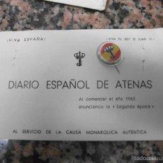 Militaria: INSIGNIA ESPAÑOLA MONARQUICA ORIGINAL DE JUAN DE BORBON +PAPEL CONCESION Y FOTO ,LOTE COMPLETO. Lote 55318268