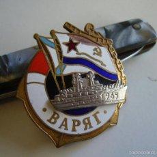 Militaria: INSIGNIA SOVIETICA URSS NAVAL BARCO MARINA. Lote 56083150