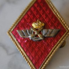 Militaria: AVIACION, ROMBO DE PILOTO, ESMALTADO.. Lote 56334778