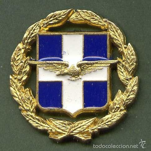 Grecia greek air force beret badge - Sold through Direct
