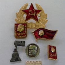 Militaria: LOTE DE INSIGNIAS PATRIOTICAS RUSAS. Lote 56528457
