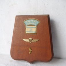 Militaria: METOPA MILITAR ISRAEL INSIGNA Y PARCHE TELA. Lote 56882978