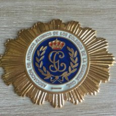 Militaria: PLACA ASOCIACION DE ANTIGUOS ALUMNOS DE LA GUARDIA CIVIL CON UN EXCELENTE ESMALTADO. Lote 143141156