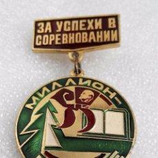 Militaria: INSIGNIA SOVIETICA .POR VICTORIAS .URSS.LENIN. Lote 57730802