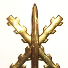 Militaria: EMBLEMA DE BOINA FAR. Lote 58254490