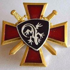 Militaria: INSIGNIA MILITAR RUSA - MEDALLA -CON DOS ESPADAS Y LAGARTO. Lote 60097219