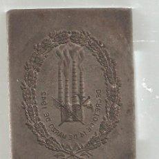 Militaria: TROQUEL DE ACERO FORJADO AL TEMPLE REVERSO MEDALLA DEL TRABAJO MARZO 1942. Lote 60583279