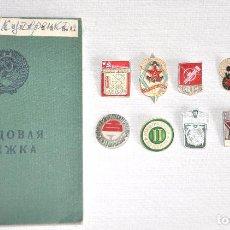Militaria: LOTE 10 INSIGNIAS SOVIETICAS CON PAPEL PARA UNA PERSONA ..URSS. Lote 62949084