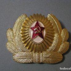 Militaria: INSIGNIA DE LA GORRA. OFICIAL DE EJERCITO URSS. DEL UNIFORME DEL SERVICIO DIARIO.. Lote 63468312