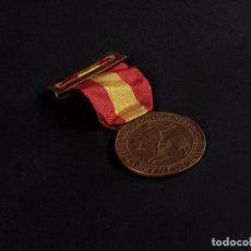 Militaria: MEDALLA CONMEMORATIVA DE LA DIPUTACION DE VIZCAYA. Lote 68014153