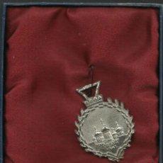 Militaria: MEDALLA DE LA DIVISION AZUL CAMPAÑA DE RUSIA 1941/42. Lote 69369545