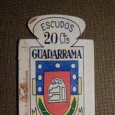 Militaria: ESCUDO - EMBLEMA - AUXILIO SOCIAL - DONATIVOS - MADRID - GUADARRAMA - 20 CTS - 1951. Lote 69892657