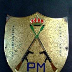 Militaria: PLACA METALICA ESMALTADA- P.M. 5ª COMPAÑIA (12CMS. X 10CMS.). Lote 69919057