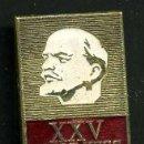 Militaria: INSIGNIA ORO SOVIETICA DE LENNIN - MIDE 33 X 23 MILIMETROS (INSIGNIA COMUNISTA ORIGINAL DE EPOCA)Nº9. Lote 107135906