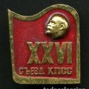 Militaria: INSIGNIA ORO SOVIETICA DE LENNIN - MIDE 30 X 26 MILIMETROS(INSIGNIA COMUNISTA ORIGINAL DE EPOCA)Nº12. Lote 76045395