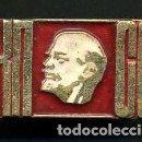 Militaria: INSIGNIA ORO SOVIETICA DE LENNIN - MIDE 25 X 15 MILIMETROS(INSIGNIA COMUNISTA ORIGINAL DE EPOCA)Nº18. Lote 76046303