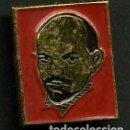 Militaria: INSIGNIA ORO SOVIETICA DE LENNIN - MIDE 25 X 20 MILIMETROS(INSIGNIA COMUNISTA ORIGINAL DE EPOCA)Nº24. Lote 76047435