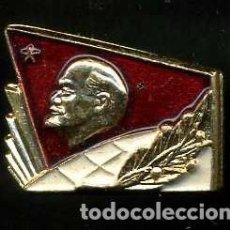 Militaria: INSIGNIA ORO SOVIETICA DE LENNIN - MIDE 22 X 17 MILIMETROS(INSIGNIA COMUNISTA ORIGINAL DE EPOCA)Nº36. Lote 76049067