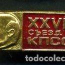 Militaria: INSIGNIA ORO SOVIETICA DE LENNIN - MIDE 25 X 21 MILIMETROS(INSIGNIA COMUNISTA ORIGINAL DE EPOCA)Nº38. Lote 76049119