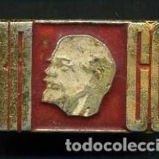Militaria: INSIGNIA ORO SOVIETICA DE LENNIN - MIDE 25 X 15 MILIMETROS(INSIGNIA COMUNISTA ORIGINAL DE EPOCA)Nº39. Lote 76049135