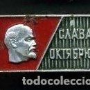 Militaria: INSIGNIA ORO SOVIETICA DE LENNIN - MIDE 20 X 12 MILIMETROS(INSIGNIA COMUNISTA ORIGINAL DE EPOCA)Nº51. Lote 76050503