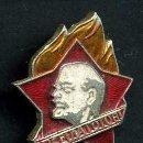 Militaria: INSIGNIA ORO SOVIETICA DE LENNIN - MIDE 25 X 21 MILIMETROS(INSIGNIA COMUNISTA ORIGINAL DE EPOCA)Nº55. Lote 76050579