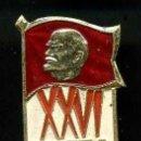 Militaria: INSIGNIA ORO SOVIETICA DE LENNIN - MIDE 34 X 18 MILIMETROS(INSIGNIA COMUNISTA ORIGINAL DE EPOCA)Nº58. Lote 76050607