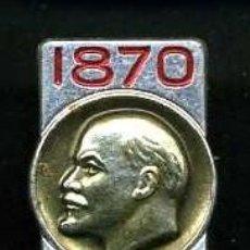 Militaria: INSIGNIA ORO SOVIETICA DE LENNIN - MIDE 21 X 12 MILIMETROS(INSIGNIA COMUNISTA ORIGINAL DE EPOCA)Nº59. Lote 76050623