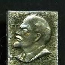 Militaria: INSIGNIA ORO SOVIETICA DE LENNIN - MIDE 19 X 12 MILIMETROS(INSIGNIA COMUNISTA ORIGINAL DE EPOCA)Nº61. Lote 76050703