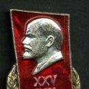 Militaria: INSIGNIA ORO SOVIETICA DE LENNIN - MIDE 35 X 22 MILIMETROS(INSIGNIA COMUNISTA ORIGINAL DE EPOCA)Nº62. Lote 76050731
