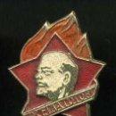 Militaria: INSIGNIA ORO SOVIETICA DE LENNIN - MIDE 25 X 21 MILIMETROS(INSIGNIA COMUNISTA ORIGINAL DE EPOCA)Nº64. Lote 76050751