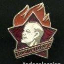 Militaria: INSIGNIA ORO SOVIETICA DE LENNIN - MIDE 24 X 20 MILIMETROS(INSIGNIA COMUNISTA ORIGINAL DE EPOCA)Nº65. Lote 76050755