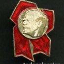 Militaria: INSIGNIA ORO SOVIETICA DE LENNIN - MIDE 27 X 18 MILIMETROS(INSIGNIA COMUNISTA ORIGINAL DE EPOCA)Nº66. Lote 76050771