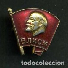 Militaria: INSIGNIA ORO SOVIETICA DE LENNIN - MIDE 17 X 17 MILIMETROS(INSIGNIA COMUNISTA ORIGINAL DE EPOCA)Nº67. Lote 76050791