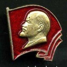 Militaria: INSIGNIA ORO SOVIETICA - LENNIN - MIDE 27 X 26 MILIMETROS(INSIGNIA COMUNISTA ORIGINAL DE EPOCA)Nº76. Lote 76051043