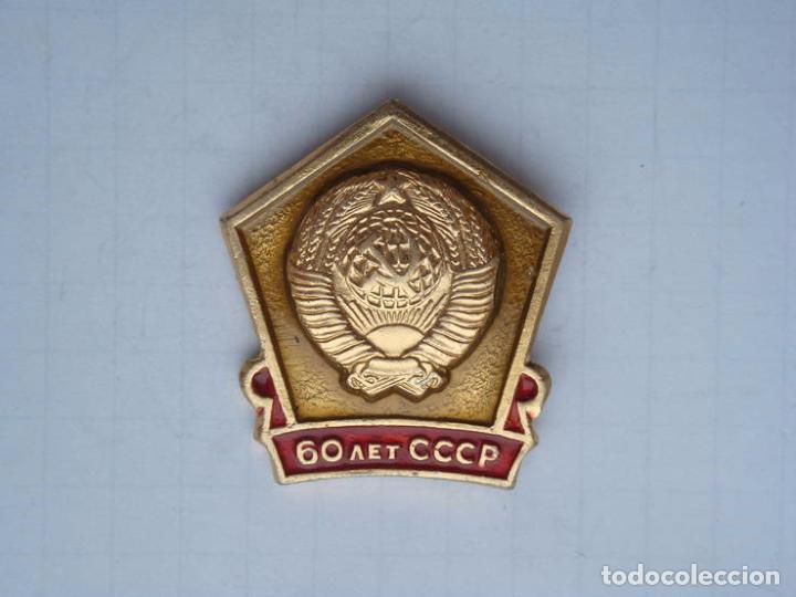 Militaria: Insignia sovietica .60 años fundacion URSS. - Foto 2 - 77860397