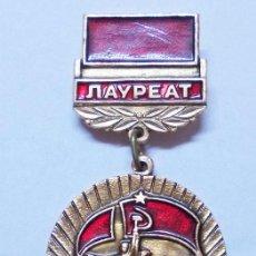 Militaria: INSIGNIA SOVIETICA .GANADORES DEL PREMIO .URSS.. Lote 82669892