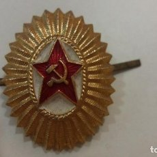 Militaria: INSIGNIA DE LA GORRA. OFICIAL DE EJERCITO URSS. RUSA. Lote 83051880