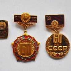 Militaria: LOTE 5 INSIGNIAS I PINS SOVIETICAS .60 AÑOS LA UNIÓN SOVIÉTICA . Lote 84748836