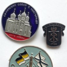 Militaria: LOTE INSIGNIAS RUSIA.. Lote 85201127