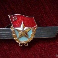 Militaria: INSIGNIA URSS, RUSA, RUSIA. Lote 85210828