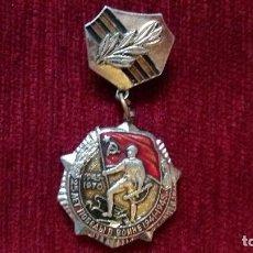 Militaria: MEDALLA AL VALOR URSS, RUSA 25 AÑOS VICTORIA EN LA 2ª GUERRA MUNDIAL.. Lote 85212136