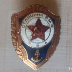 Militaria: INSIGNIA DE LA MARINA SOVIÉTICA - URSS - RUSA - RUSIA. Lote 85234268
