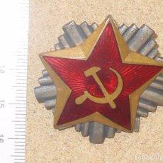 Militaria: ESTRELLA ROJA COMUNISTA. Lote 86723892