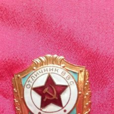 Militaria: INSIGNIA, PIN URSS, RUSA. Lote 87085204