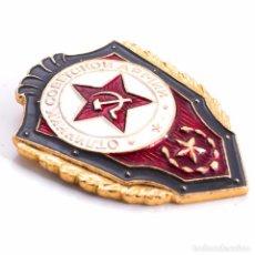 Militaria: INSIGNIA MILITAR ANTIGUA URSS .MEDALLA AL MEJOR SOLDADO.. Lote 92159220